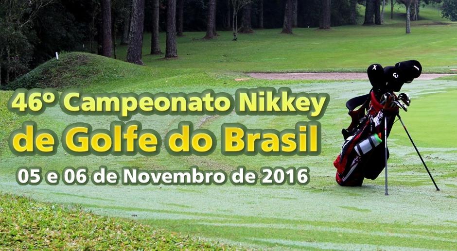 nikkey-banner3